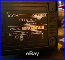 CB HAM DX amatuer radio ICOM IC-706MKIIG HF/VHF/UHF all-mode transceiver