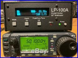 HAM, ICOM IC-706MKIIG HF/VHF/UHF all-mode transceiver
