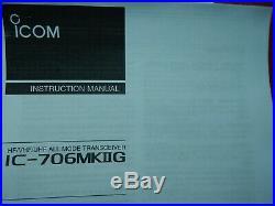 ICOM IC-706MKII HF/50/144MHz ALL MODE transceiver