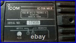 ICOM IC-706MKII HF/6M/2M Mobile Transceeiver