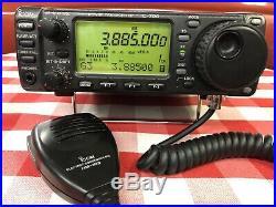ICOM IC-706 HF & VHF TRANSCEIVER relist