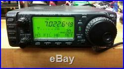 ICOM IC-706 MK II HF/50/144 Mhz transceiver
