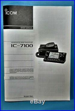ICOM IC-7100 HF/VHF/UHF Multi-Mode / DSTAR Amateur Radio Transceiver