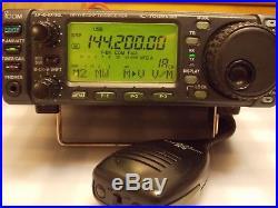 IC-706MKIIg ICOM HF, VHF, UHf ham radio Transceiver