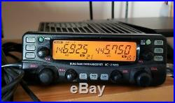 Icom IC-2720H Dual Band VHF / UHF FM Ham Radio Transceiver