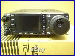 Icom IC-7000 HF VHF UHF Transceiver SN 0516806