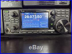 Icom IC-7300 100W HF/50MHz Touch Screen Transceiver