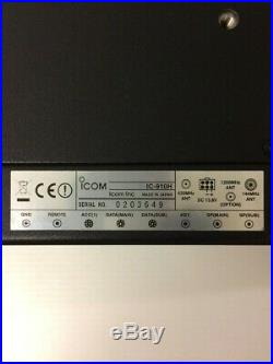Icom IC-910H VHF/UHF All Mode Transceiver