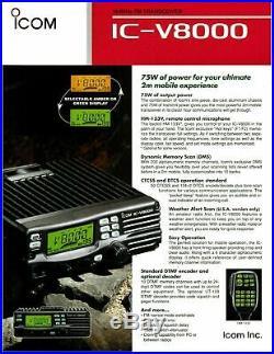Icom IC V8000 Vhf 2 Meter Ham Radio Transceiver New