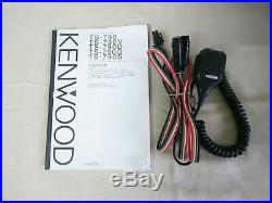 KENWOOD TS-790S 144/430/1200MHz 45/40/10W Used confirmed it works Excellent