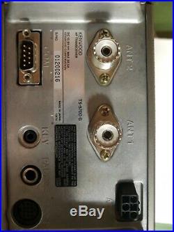 Kenwood TS-570DG HF Amateur Radio Transceiver