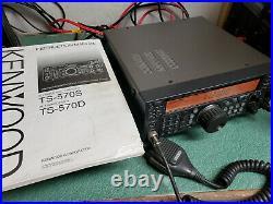 Kenwood TS-570 D HF Amateur All Mode Transceiver