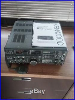 Kenwood TS-940S withAutomatic Antenna Tuner Ham Radio Receiver | Ham