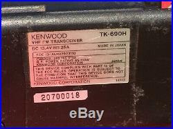 Kenwood Tk-690h-1 110 Watt Vhf Mobile Amateur Ham Radio Transceiver