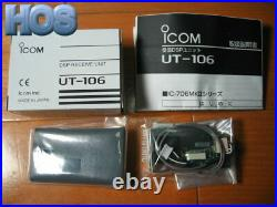 NEW ICOM UT-106 DSP Notch Filter unit -IC-PCR1000 IC-718 IC-703 IC-910H IC-910