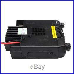 QYT KT-UV980 PLUS Dual-Band Quad Standby UHF 55W VHF 75W Car Mobile Transceiver
