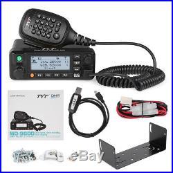 TYT MD-9600 DMR VHF UHF Car Mobile Radio Transceiver 50/45/25W LCD Display DHL
