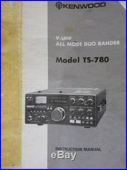 VTG 1983 Kenwood TS-780 V-UHF All Mode Duo Bander HAM Radio