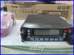 YAESU FT-7900R 2 METER DUAL BAND FM TRANSCEIVER 144/430MHz 50/40W