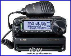 Yaesu FC-50 Automatic Antenna Tuner for FT-891 Mobile HF Transceiver