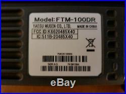 Yaesu FTM-100DR Dual Band C4FM/YSF Mobile Radio