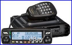 Yaesu FTM-100DR VHF/UHF 2m/70cm, 50w Max Mobile Transceiver with MARS/CAP Mod
