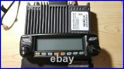 Yaesu FTM-100DR dualband amateur radio with APRS/C4FM/Wires-X/Fusion