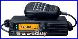 Yaesu FTM-3207DR C4FM/UHF 55W Mobile Transceiver 3 Year Warranty