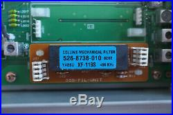 Yaesu FT-1000MP Mark 5 200 Watt + Yaesu FP-29 + INRAD Roofing Filter