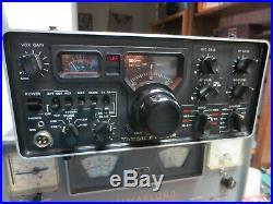 Yaesu FT-221R VHF ham transceiver
