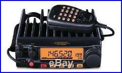 Yaesu FT-2980R Single Band VHF 80W Mobile Transceiver MARS/CAP Modified