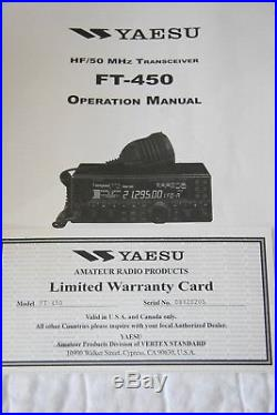 Yaesu FT-450 HF/50MHz Amateur Radio Transceiver with Internal Antenna Tuner
