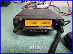 Yaesu FT-8800R Ham Radio Mobile Transceiver