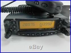 Yaesu FT-8900R Quad Band Ham Radio Mobile Transceiver + Mic + Bracket