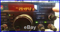 Yaesu FT-890 Transceiver HF / 100 kHz 30 MHz / 100W