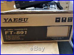 Yaesu FT-891 HF/6M All Mode Compact 100W Ham Radio