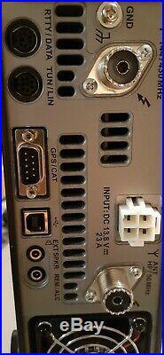 Yaesu FT-991 HF/VHF/UHF All Mode Transceiver